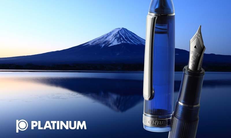 Inspired by the Rising Sun - The Platinum Kawaguchi